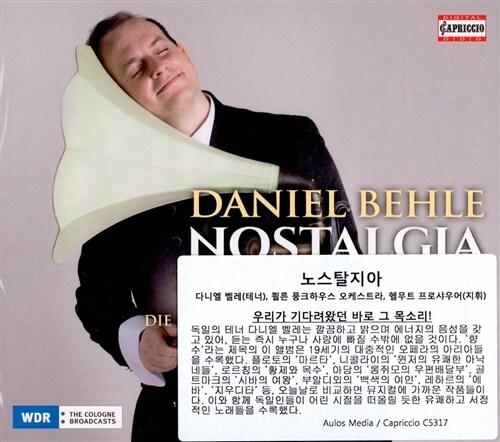 [수입] 다니엘 베흘 - 노스탈지아