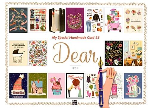 Dear 디어 My Special Handmade Card 23