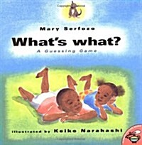 Whats What: A Guessing Game (Paperback)