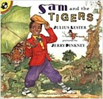 Sam and the Tigers: A New Telling of Little Black Sambo (Paperback)