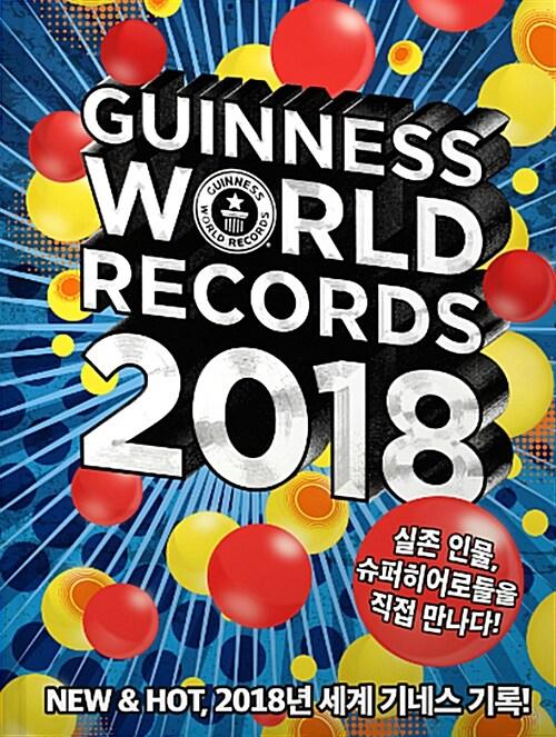 기네스 세계기록 2018  : 실존 인물, 슈퍼히어로들을 직접 만나다!