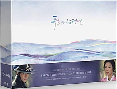 SBS 드라마: 푸른 바다의 전설 - 감독판 (15disc)