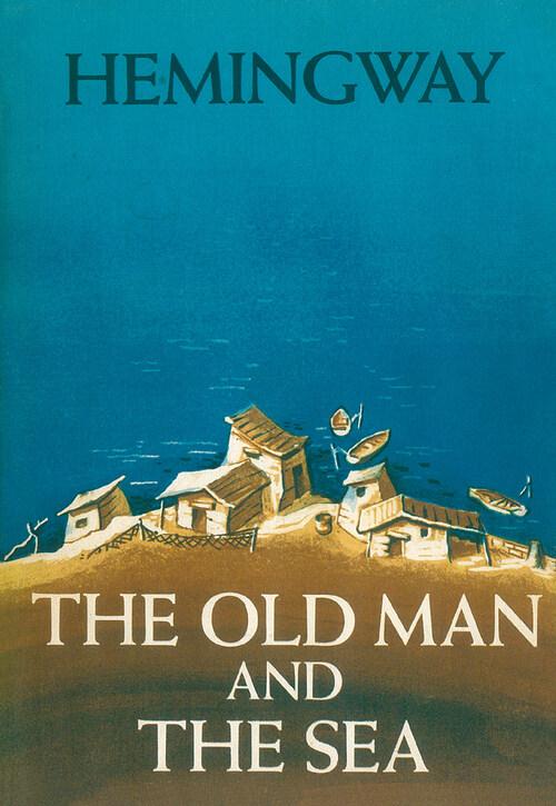 노인과 바다 : 1952년 오리지널 초판본 표지디자인