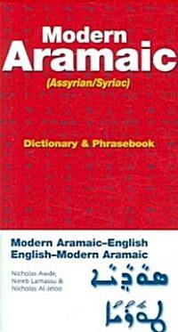 Modern Aramaic-English/English-Modern Aramaic Dictionary & Phrasebook: Assyrian/Syriac (Paperback)