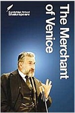 The Merchant of Venice (Paperback, 2nd)