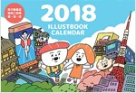 2018 마구로 센세 일러스트북 캘린더