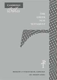 The Greek New Testament, Grey Imitation Leather TH512:NT : Produced at Tyndale House, Cambridge (Leather Binding)