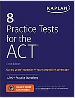 8 Practice Tests for the ACT: 1,700+ Practice Questions (Paperback)