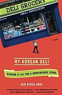 My Korean Deli (Paperback)