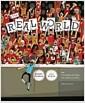 [중고] The Real World (Paperback, 3rd)