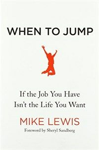 When to Jump (Paperback, International)