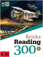 New Bricks Reading 300 (1) (StudentBook + Workbook + E.CODE, 2nd Edition)
