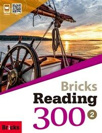 New Bricks Reading 300 (2) (StudentBook + Workbook + E.CODE, 2nd Edition)