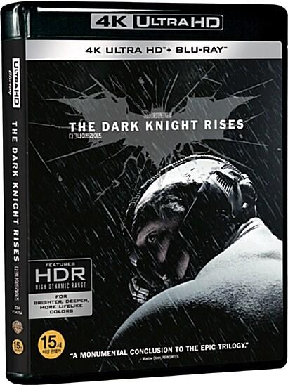 [중고] [4K 블루레이] 다크 나이트 라이즈 (3disc: 4K UHD + BD + 보너스 디스크)