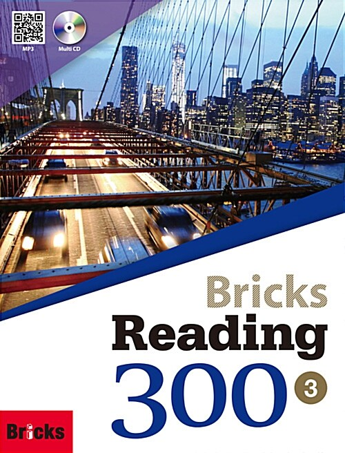 New Bricks Reading 300 (3) (StudentBook + Workbook + E.CODE, 2nd Edition)