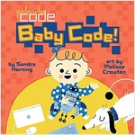 Baby Code! (Board Books)
