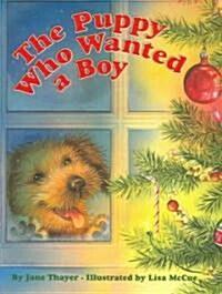 [중고] The Puppy Who Wanted A Boy (Paperback, Reprint)
