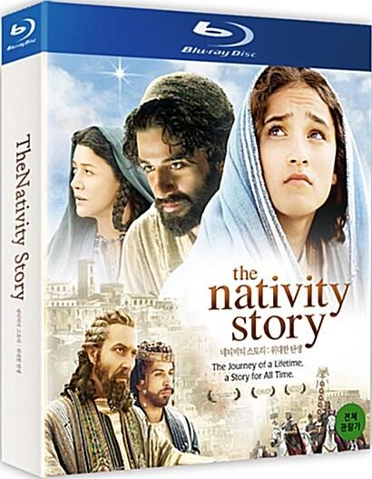 [블루레이] 네티비티 스토리: 위대한 탄생