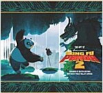 The Art of Kung Fu Panda 2 (Hardcover)