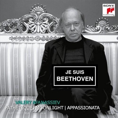 [수입] 베토벤 : 피아노 소나타 8번비창, 14번월광 & 23번열정