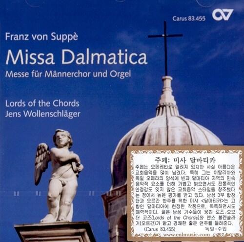 [수입] 주페 : 미사 달마티카 - 남성 합창과 오르간을 위한 미사곡