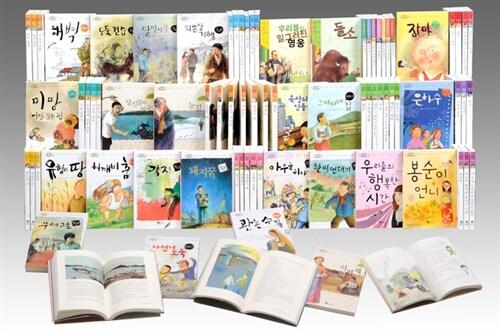 휴이넘 교과서 한국문학 B세트 - 전40권