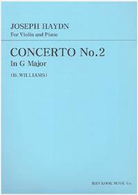 하이든 바이올린 협주곡 2번(사장조)