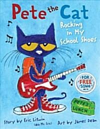 Rocking in My School Shoes (Hardcover)