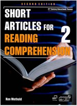 Short Articles for Reading Comprehension 2E : Book 2 (2nd)