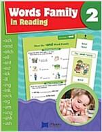 파닉스 Word Family in Reading 2: Student Book (Paperback + CD)