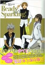 KING OF PRISM 公式ムック Ready Sparking