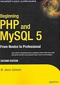 Beginning PHP and MySQL 5 (Paperback, 2nd)