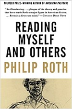 Reading Myself and Others (Paperback)