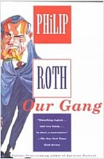 Our Gang (Paperback)