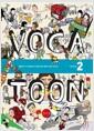[중고] Voca Toon 보카툰 영단어 2