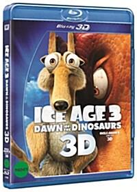 [블루레이 3D] 아이스 에이지 3 : 공룡시대