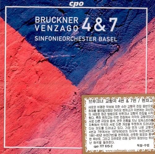 [수입] 브루크너 : 교향곡 4번 & 7번 [2CD]