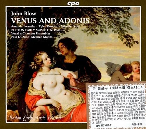 [수입] 블로우 : 오페라 비너스와 아도니스