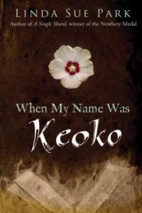 When My Name Was Keoko (Paperback, 미국판)