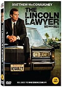 링컨차를 타는 변호사