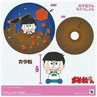 오소마츠상 카라마츠 도넛방석 직경420mm (おもちゃ&ホビ-)