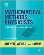 Mathematical Methods for Physicists: A Comprehensive Guide (Hardcover, 7)