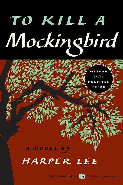 [중고] To Kill a Mockingbird (Paperback)