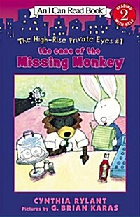 The Case of the Missing Monkey (Paperback)