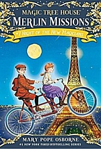Merlin Mission #7 : Night of the New Magicians (Paperback)