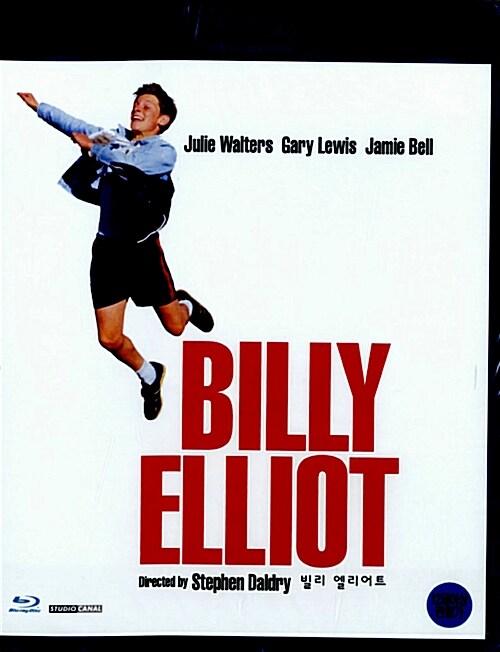 [블루레이] 빌리 엘리어트