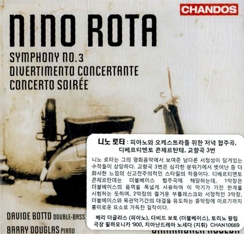 [수입] 로타 : 교향곡 3번, 저녁 협주곡 & 디베르티멘토 콘체르탄테