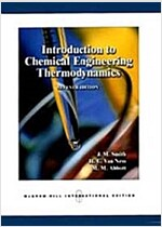 Introduction to Chemical Engineering Thermodynamics (Paperback, 7 ed)