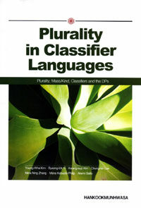 Plurality in classifier languages : plurality, Mass/Kind, classifiers and the DPs