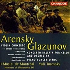 [수입] 아렌스키 & 글라주노프 : 바이올린 협주곡 & 발라타 협주곡